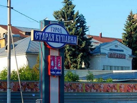 Асфальтирование Ремонт дорог Старая Купавна