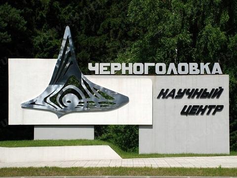 Асфальтирование Ремонт дорог в Черноголовке цены за м2!