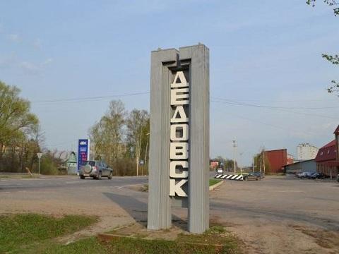 Асфальтирование Ремонт дорог в Дедовске цены за м2