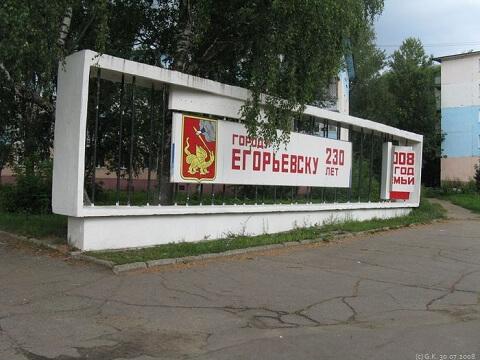 Асфальтирование Ремонт дорог в Егорьевске цены за м2