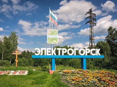 Асфальтирование Ремонт дорог в Электрогорске Цена За м2