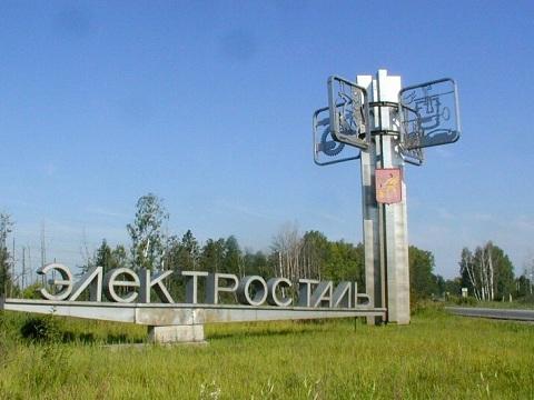 Асфальтирование Ремонт дорог в Электростали цены за м2