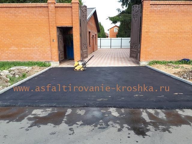 Асфальтирование ремонт дорог виброплитой